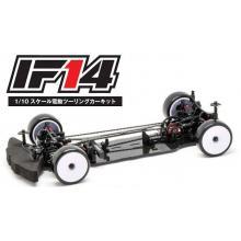 Infinity IF14 Touring Car Kit